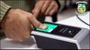 ATENÇÃO - Cadastramento biométrico é iniciado em Querência